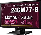 LG Electronics Japan、24型 TN 非光沢 Motion240(144Hz) 1920*1080 ブラック 24GM77-B