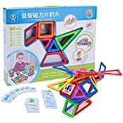 Sun Tiles Puzzle Magnetic Building Blocks Construction Learning Educational Toys Set For Toddlers / Kids 62 Pieces...
