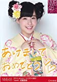 NMB48 公式生写真 2014年 福袋 【近藤里奈】