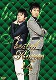 ロザンの14ベスト [DVD]