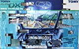 TOMIX My Plan DX (G) - トミックス マイプランDX(G) 90933 【Nゲージ】