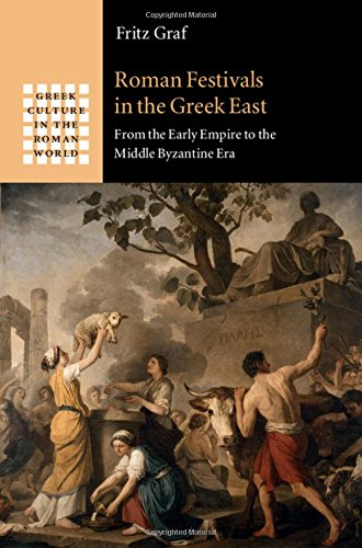 an introduction to the comparison of greek and roman empires