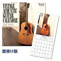 ��Amazon.co.jp����� �ӥ�ơ��������������ƥ��å�������������������2014 �ɳݤ���+����ǥ��å�