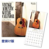 【Amazon.co.jp限定】 ビンテージ・アコースティック・ギター・カレンダー2014 壁掛け版+卓上版セット