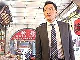 第05話「台湾台北市永楽市場の鶏肉飯と乾麺」