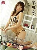 平川ゆう/GOKUERO GOKU-076D [DVD]