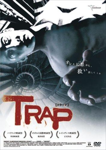 TRAP (トラップ) [DVD]