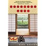 American Fuji ~ Sara Backer