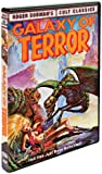 Galaxy Of Terror (Roger Corman's Cult Classics)
