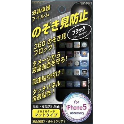 藤本電業 iPhone5 2012 model対応 液晶保護フィルム 360度覗き見防止 F-NIP-PP1