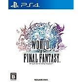 ワールド オブ ファイナルファンタジー (初回限定特典「バトル中にセフィロスが召喚可能になる」プロダクトコード 同梱) - PS4