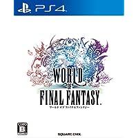 ワールド オブ ファイナルファンタジー- PS4