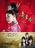 奇皇后 —ふたつの愛 涙の誓い— Blu-ray BOXI