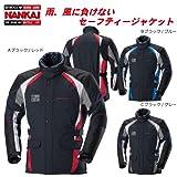 ナンカイ(NANKAI) SDW-8105B チームクルーオールウェザーハーフコート BK/BL 4L W8105214L