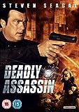 Deadly Assassin [DVD]
