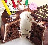お試し!飾りなしのクリスマスケーキ クーベルチョコシフォンケーキ【ハンプティ・ダンプティ】 ランキングお取り寄せ