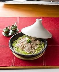 イシガキ タジン鍋19㎝ 2978