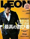 LEON (レオン) 2013年 04月号 [雑誌]
