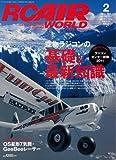 RC AIR WORLD (ラジコン エア ワールド) 2011年 02月号 [雑誌]