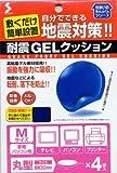 【日本製】耐震ゲル(GEL)クッション 震度7対応! 家電パソコン用 φ30mm×厚さ5mm 4枚入 Mサイズ 耐荷重30kg AN-402