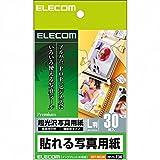 ELECOM 全面シール 貼れる写真用紙 L判 30枚入り EDT-NLL30