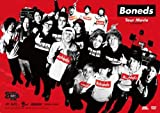 BONEDS TOUR MOVIE [DVD]