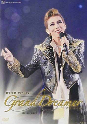霧矢大夢ディナーショー「Grand Dreamer」 [DVD]