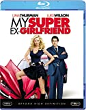Gガール 破壊的な彼女 (Blu-ray Disc)