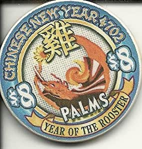 $8 palms year of the rooster chinese las vegas casino chip