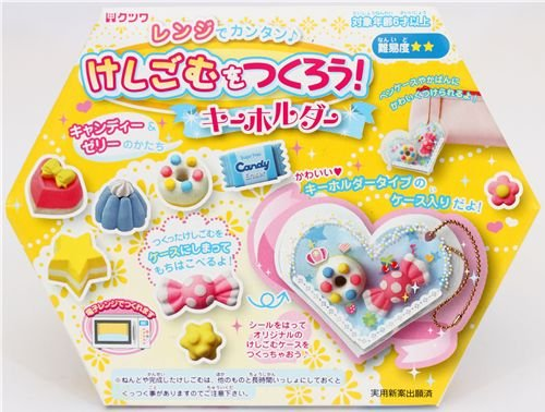 DIY eraser making kit for keychain donuts sweets
