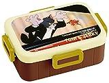 スケーター 4点ロック ランチボックス 650ml 弁当箱 トム&ジェリー ピアノ トムとジェリー YZFL7