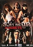 Machete (2010) Robert De Niro, Steven Seagal, Jessica Alba DVD