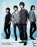 音楽と人 2009年 09月号 [雑誌]