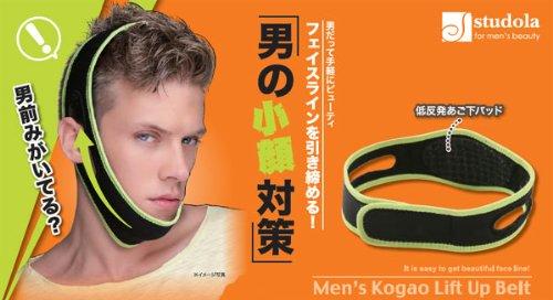 メンズ小顔リフトアップベルト 美容器具 美容グッズ 小顔 フェイスリフト フェイスシェイプ ゲルマニウム チタン 男性向け