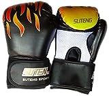 軽くて 通気性 のよい ボクシング グローブ メッシュ 素材 で 練習 も 快適 ( 大人用 ( 黒 ))