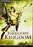 Forbidden Kingdom [Import]