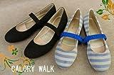 [CALORY WALK+ カロリーウォーク] CW 1026LC ぺたんこ 23cm ブルー