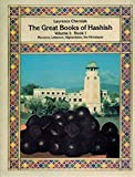 img - for The Great Books of Hashish, Vol. 1, Book 1: Morocco, Lebanon, Afghanistan, the Himalayas by Laurence Cherniak (1979-01-01) book / textbook / text book