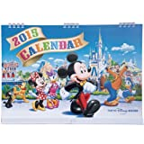 ディズニー 2015年壁掛けカレンダー 大【東京ディズニーリゾート限定】