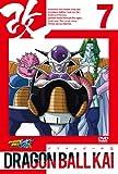 ドラゴンボール改 7 [DVD]