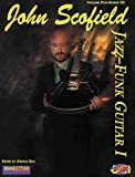 img - for Jazz-Funk Guitar I (Book & CD) (Manhattan Music Publications) book / textbook / text book