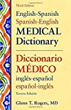 img - for English-Spanish/Spanish-English Medical Dictionary, Third Edition (English and Spanish Edition) by Glenn Rogers (2006-09-18) book / textbook / text book