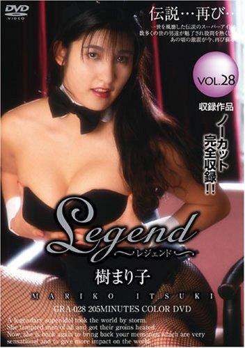 エー・エス・ジェイ/Legend 樹まり子 [DVD]