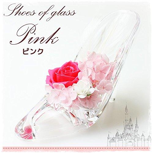 プリザーブドフラワー枯れないお花 ガラスの靴 シンデレラ一輪(大花)羽付 (ピンク(ゼラニウム))