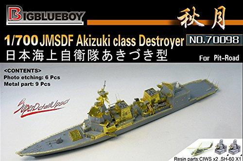 1/700 海上自衛隊 あきづき型護衛艦用エッチング(ピットロード用)