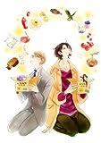 【Amazon.co.jp限定】先生のおとりよせ イラストカード付 (クロフネコミックスデラックス)