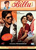 Billu (English subtitled) - Comedy DVD, Funny Videos