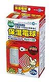 マルカン 保温電球カバー付 20W HD-20C
