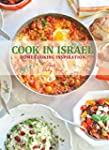 Cook in Israel: Home Cooking Inspiration