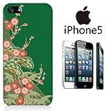 iphone5 iPhone 5 ケース ca501-2 花柄 梅 松 竹 松竹梅 小梅 緑 グリーン 和柄 アイフォン ハードケース カバー ジャケット スマートフォン スマホケース softbank au